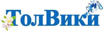 Тольяттинский образовательный вики-портал